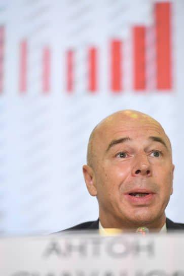 Силуанов предложил регионам создавать свои резервные фонды
